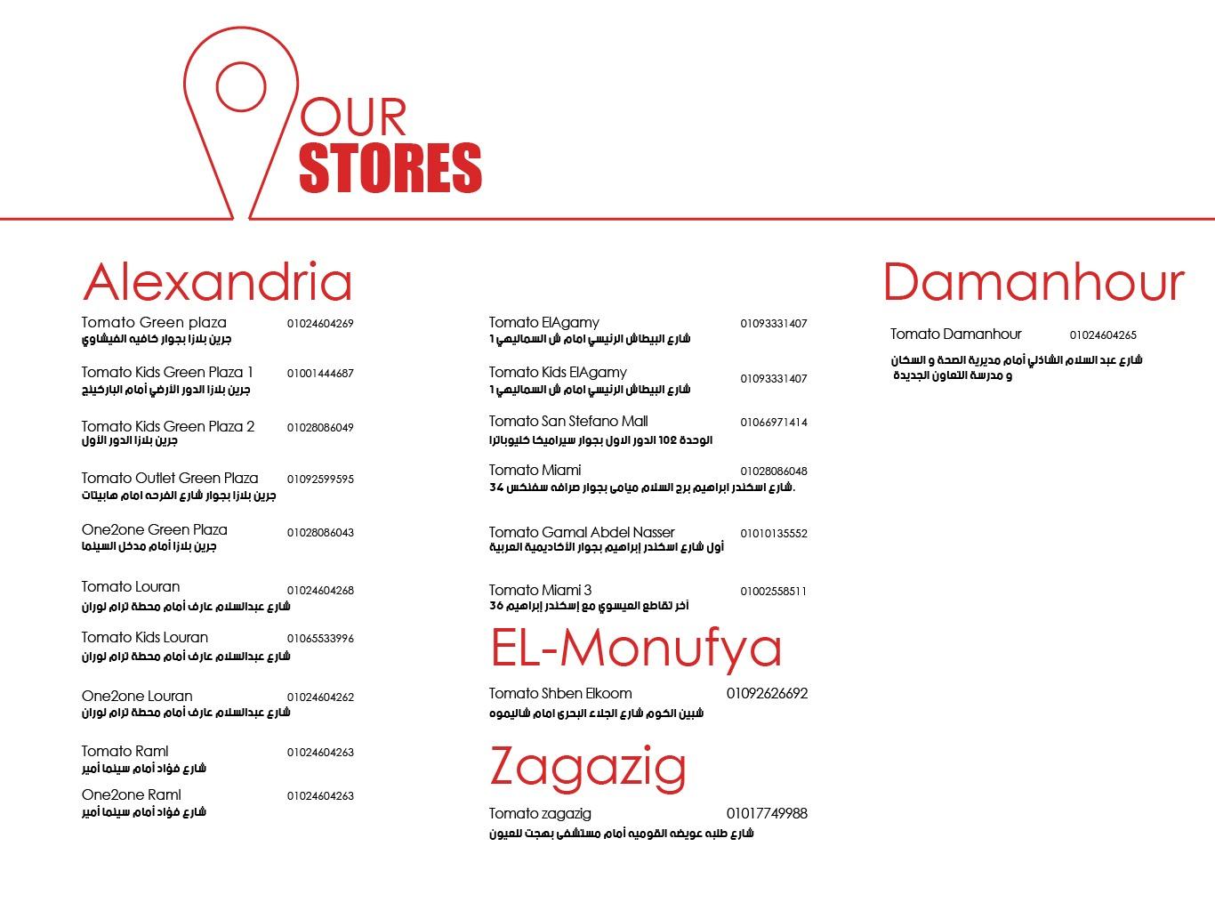 Tomato stores locations